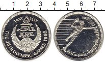 Изображение Монеты Африка Египет 5 фунтов 1992 Серебро Proof-