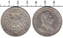 Изображение Монеты Германия Пруссия 3 марки 1914 Серебро XF-