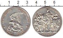 Изображение Монеты Германия Пруссия 3 марки 1913 Серебро XF-