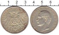 Изображение Монеты Бавария 3 марки 1912 Серебро XF Отто, D