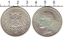 Изображение Монеты Бавария 3 марки 1911 Серебро XF Отто, D