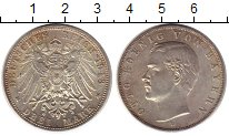 Изображение Монеты Германия Бавария 3 марки 1913 Серебро XF