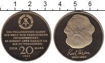 Изображение Монеты ГДР 20 марок 1983 Медно-никель Proof