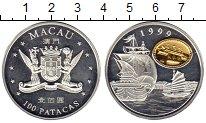 Изображение Монеты Китай Макао 100 патак 1999 Серебро Proof
