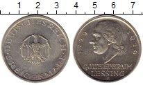 Изображение Монеты Веймарская республика 5 марок 1929 Серебро XF+ 200-летие со дня рож
