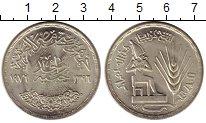Изображение Монеты Африка Египет 1 фунт 1976 Серебро UNC-