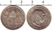 Изображение Монеты Европа Австрия 1 крона 1913 Серебро XF