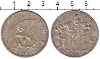 Изображение Монеты Германия Пруссия 3 марки 1913 Серебро XF+