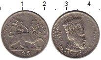 Изображение Монеты Африка Эфиопия 25 матонас 1944 Медно-никель XF