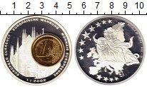 Изображение Монеты Африка Либерия 1 доллар 2002 Посеребрение Proof-