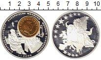 Изображение Монеты Либерия 1 доллар 2002 Посеребрение Proof- Новая европейская ва