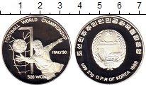Изображение Монеты Азия Северная Корея 500 вон 1989 Серебро Proof