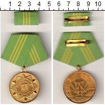 Изображение Монеты ГДР Медаль 0 Латунь UNC