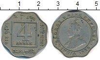 Изображение Монеты Индия 4 анны 1920 Медно-никель VF Георг V