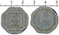 Изображение Монеты Азия Индия 4 анны 1919 Медно-никель XF