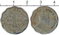 Изображение Монеты Индия 1 анна 1910 Медно-никель XF