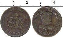 Изображение Монеты Индия Гвалиор 1/4 анны 1917 Бронза VF