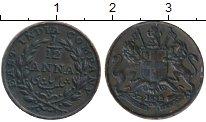 Изображение Монеты Индия 1/12 анны 1835 Медь XF