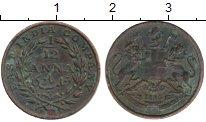Изображение Монеты Азия Индия 1/12 анны 1835 Медь VF