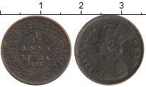 Изображение Монеты Индия 1/12 анны 1876 Медь VF Виктория