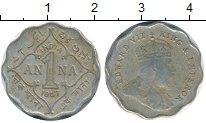 Изображение Монеты Азия Индия 1 анна 1907 Медно-никель VF