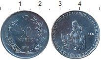 Изображение Монеты Турция 50 куруш 1978 Медно-никель UNC-