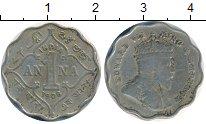 Изображение Монеты Азия Индия 1 анна 1908 Медно-никель VF