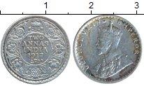 Изображение Монеты Азия Индия 2 анны 1917 Серебро VF