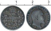 Изображение Монеты Индия 2 анны 1905 Серебро VF Эдуард VII