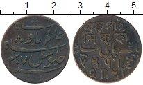 Изображение Монеты Азия Мадрас 1 пайса 0 Медь XF