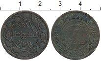 Изображение Монеты Барода 1 пайс 0 Медь VF