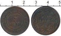 Изображение Монеты Индия Барода 1 пайс 0 Медь XF