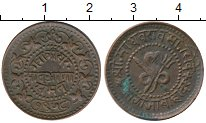 Изображение Монеты Индия Гвалиор 1/4 анны 1901 Медь XF