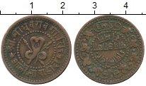 Изображение Монеты Гвалиор 1/4 анны 1896 Медь XF