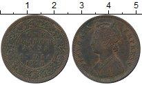 Изображение Монеты Индия 1/4 анны 1878 Медь VF Виктория
