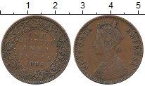 Изображение Монеты Индия 1/4 анны 1886 Медь XF Виктория