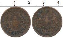 Изображение Монеты Азия Индия 1/2 пайса 1853 Медь VF