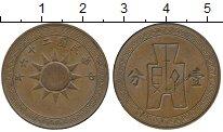 Изображение Монеты Китай 1 цент 1937 Бронза XF