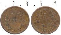 Изображение Монеты Британская Индия 1/2 пайса 1856 Медь VF