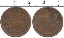 Изображение Монеты Индия 1/2 пайса 1853 Медь VF