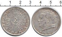 Изображение Монеты Европа Австрия 2 шиллинга 1928 Серебро VF