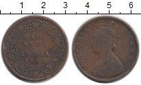 Изображение Монеты Индия 1/2 анны 1862 Медь VF