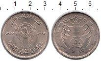 Изображение Монеты Африка Судан 50 гирш 1977 Медно-никель UNC-
