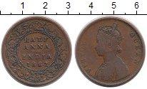 Изображение Монеты Индия 1/2 анны 1862 Медь XF Виктория