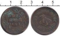 Изображение Монеты Индия Индор 1/4 анны 0 Медь XF