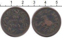 Изображение Монеты Индор 1/4 анны 0 Медь XF