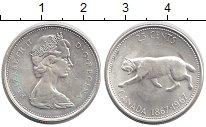 Изображение Монеты Северная Америка Канада 25 центов 1967 Серебро UNC-