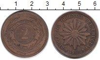 Изображение Монеты Уругвай 2 сентесимо 1869 Медь VF