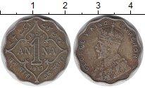 Изображение Монеты Азия Индия 1 анна 1917 Медно-никель VF
