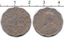 Изображение Монеты Индия 1 анна 1918 Медно-никель VF